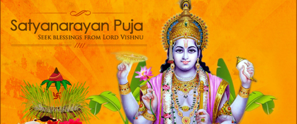 Choti Holi Satyanarayana Puja (Phalguna Purnima) - Wednesday Mar. 20th 06:00PM