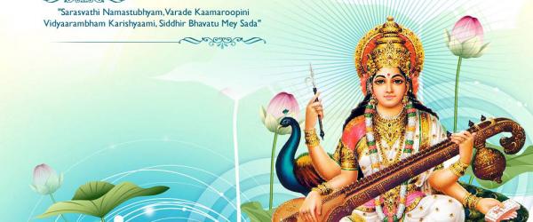 Vasant Panchami Saraswati Puja & Aksharabhyasam (Samuhik)  - Feb 01st